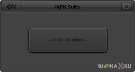 iAPK Suite