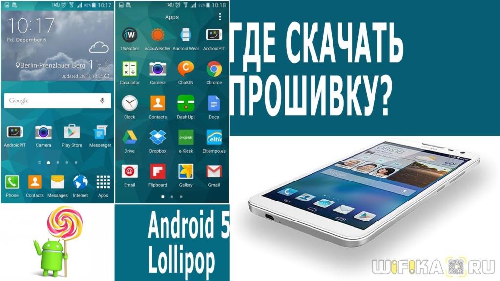 Ipro apple скачать приложения