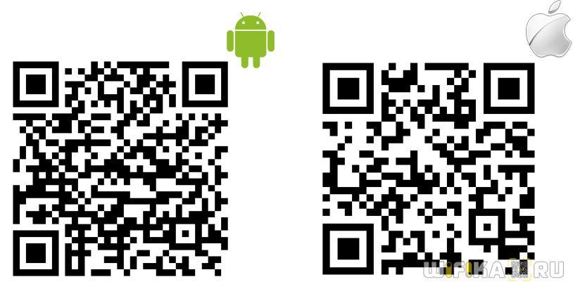 сканер штрих кодов для андроид скачать бесплатно - фото 9