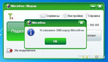 Мегафон 3g модем драйвер скачать:: файлы здесь.