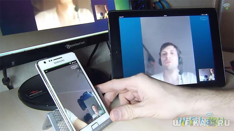 skype видео с камеры