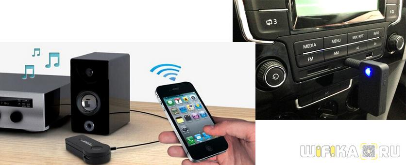 bluetooth aux audio