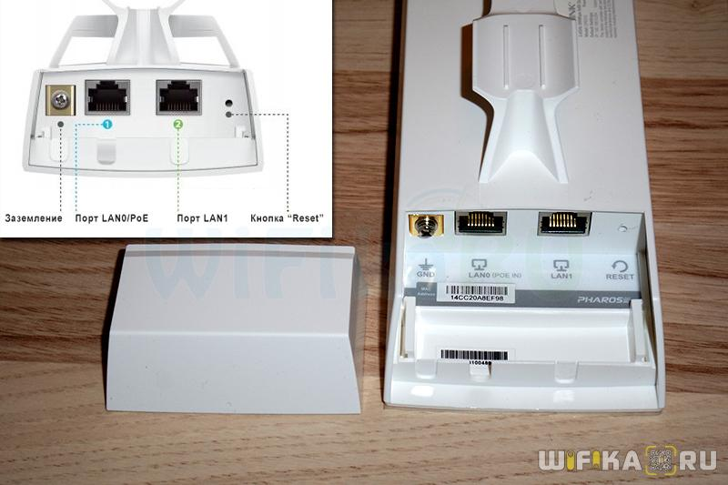 порты pharos wifi