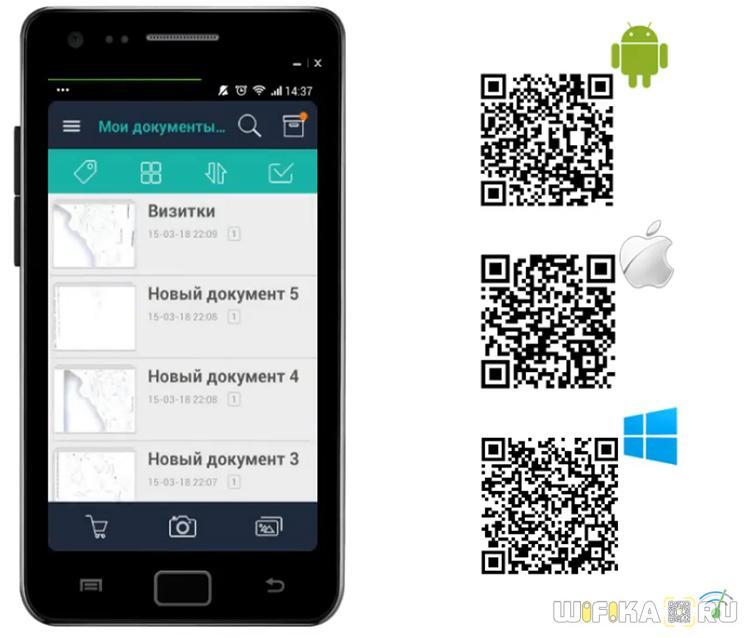 Программа Сслеанер Для Андроид
