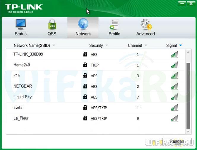 tp-link network