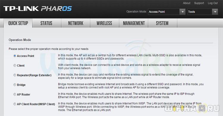 tp-link pharos админка
