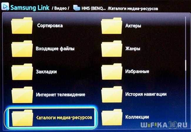 dlna домашний медиа сервер hms