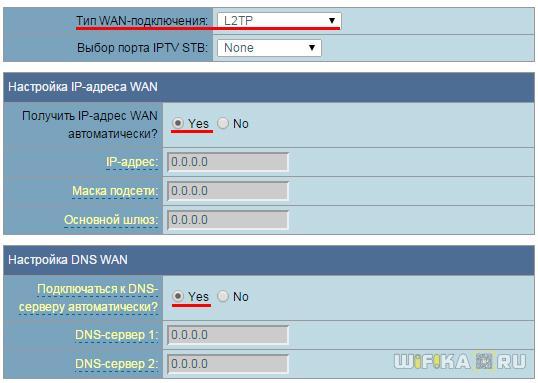 Провайдер билайн vpn сервер как провести веб-хостинг услуги по бухгалтерии