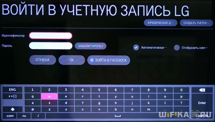 smart tv виджеты