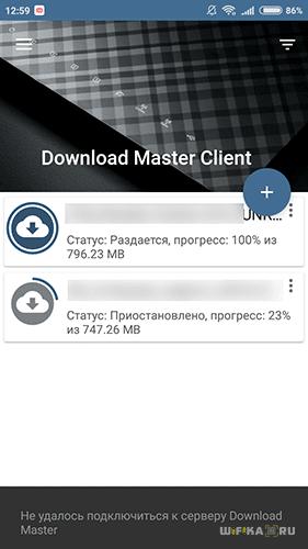 список торрентов в мобильном приложении asus