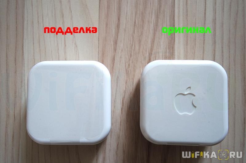 apple iphone гарнитура