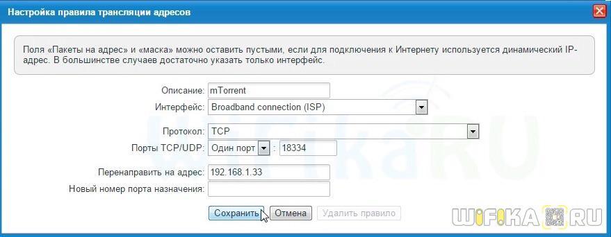 Порт TCP