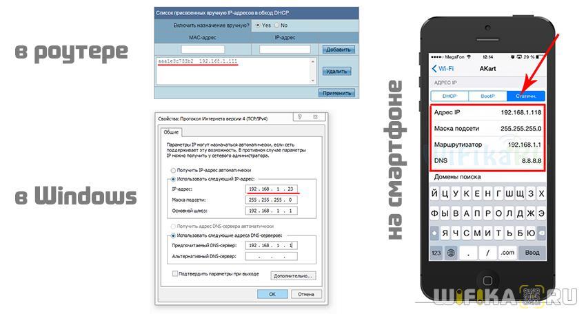 No-ip как сделать статический ip адрес