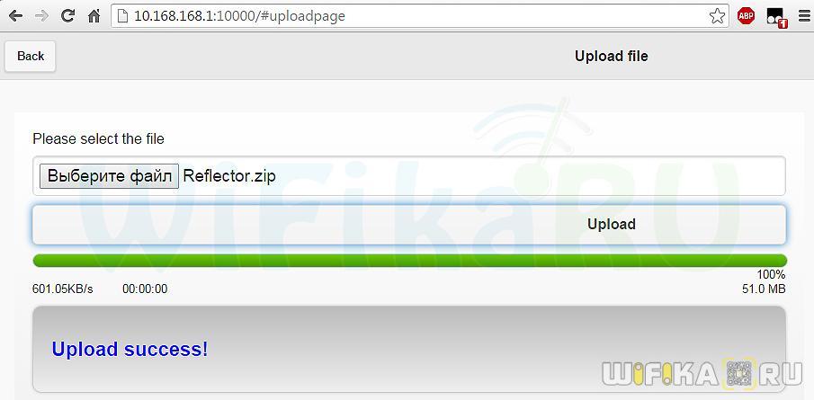 upload wifi cardreader