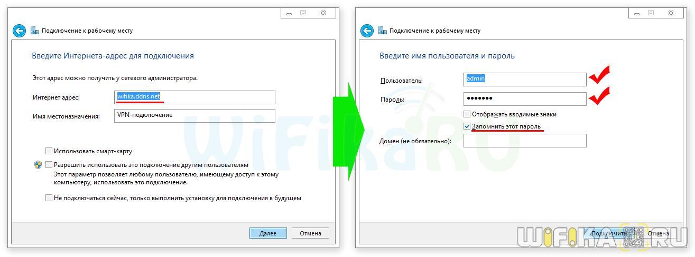 Как подключить сервер к vpn сети бесплатный хостинг cfvcjr