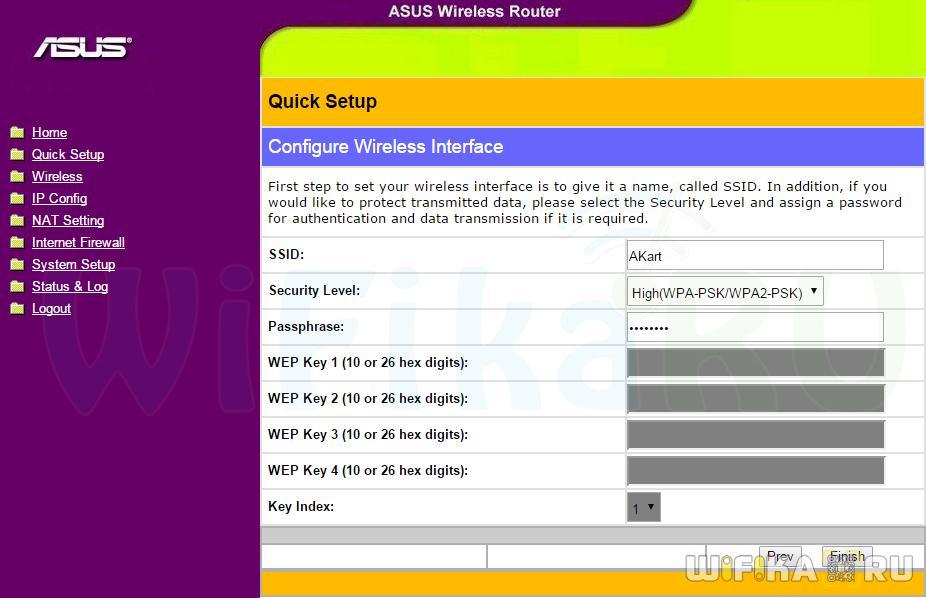 asus wl-520gc wifi