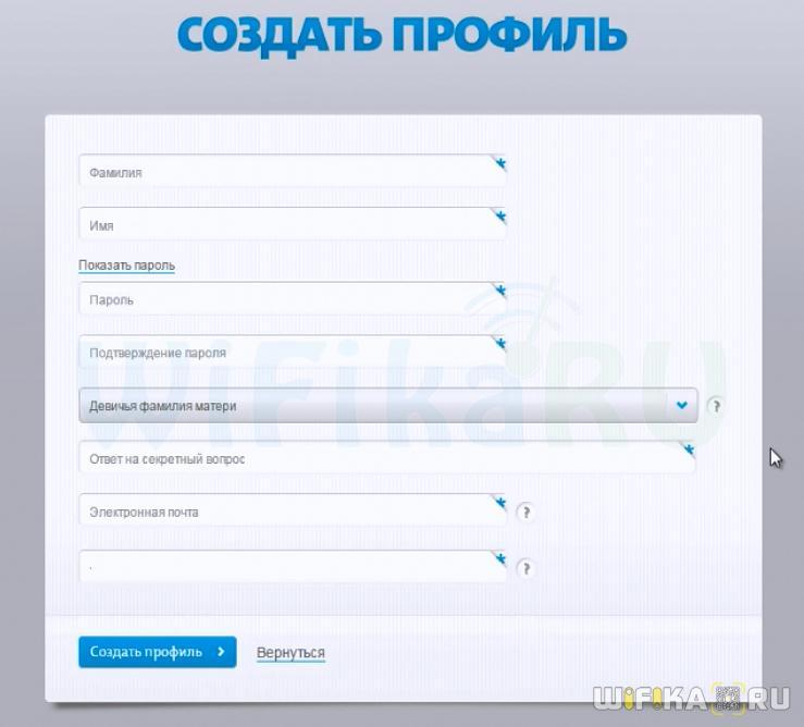 профиль кабинета yota