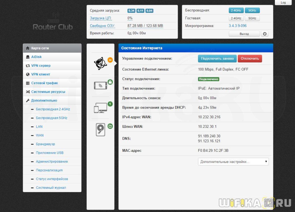 Xiaomi WiFi Mini: OpenWrt/PandoraBox in English, Optimized for