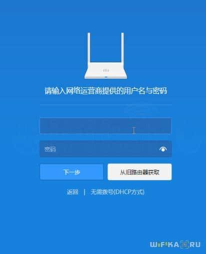 mi wifi internet