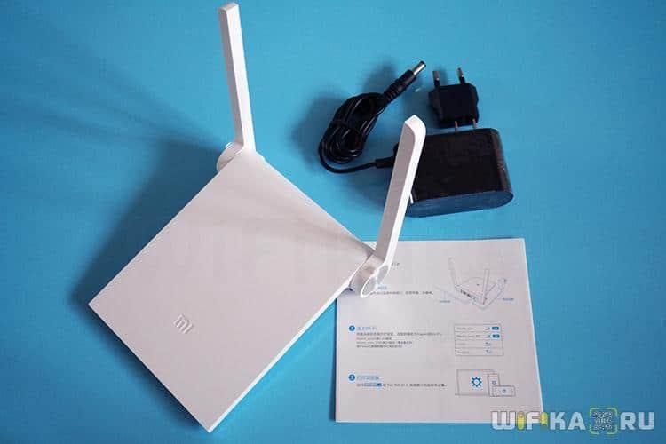 mi wifi mini