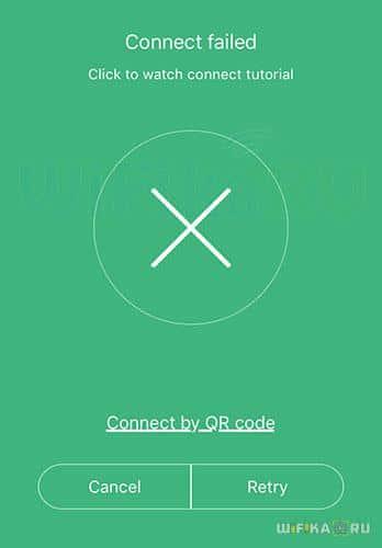 qr код подключения yi camera