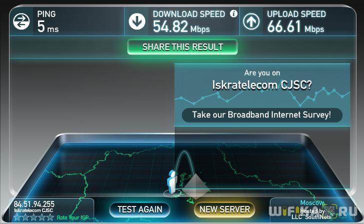 скорость vonets wifi