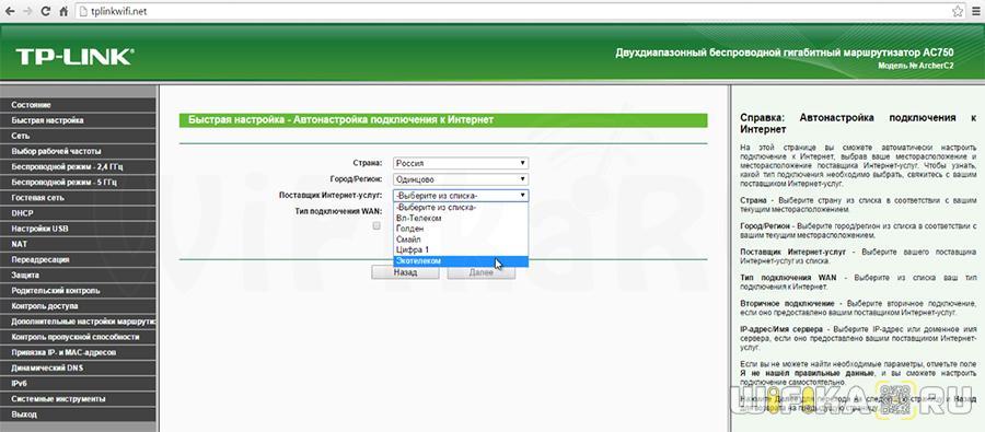 веб админка