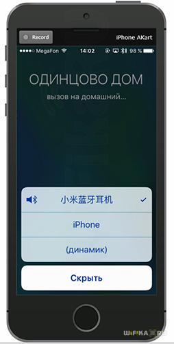 select xiaomi