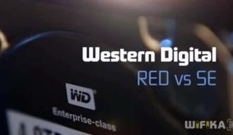 zhestkiy disk western digital
