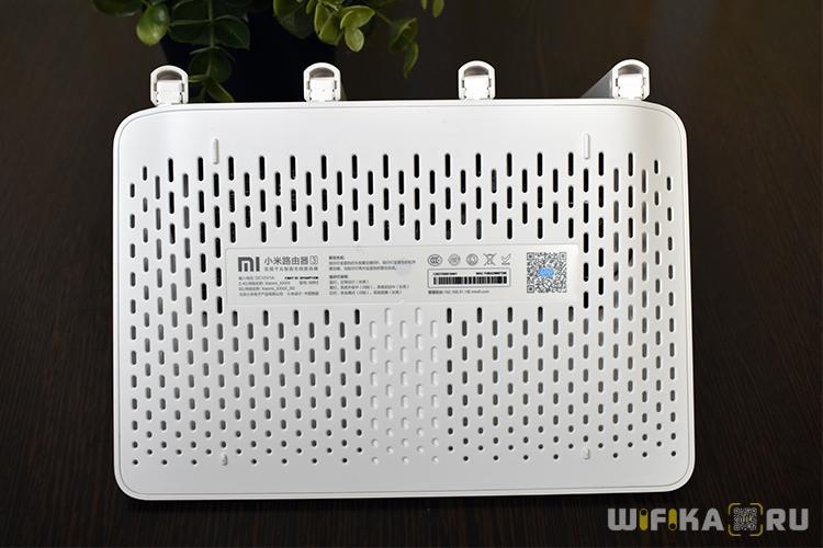 xiaomi router 3 nakleyka