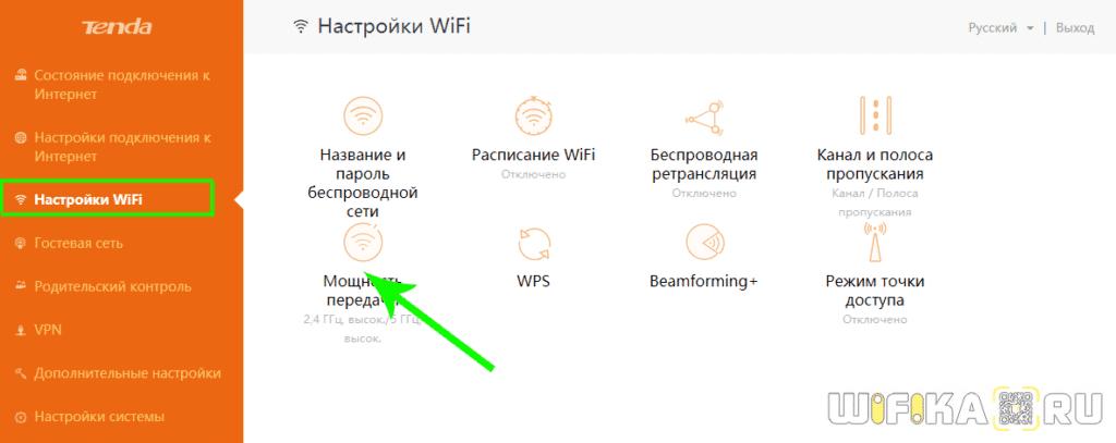 Как усилить дальность сигнала wifi. Как увеличить радиус действия Wi-Fi роутера: 8 рабочих способов