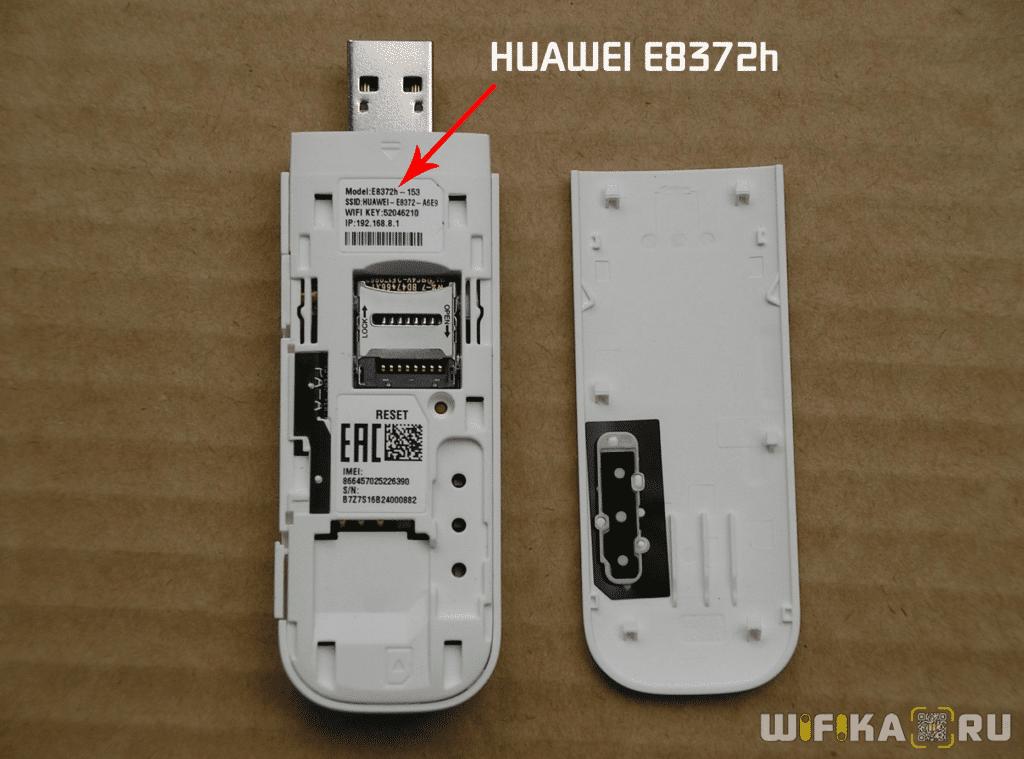 router 3g modem huawei