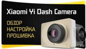 videoregistrator xiaomi yi smart dash camera