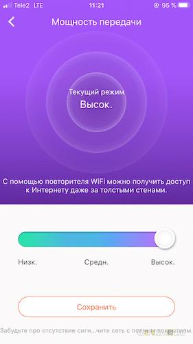высокая мощность tenda wifi