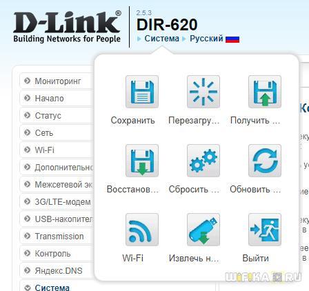 перезагрузка d link
