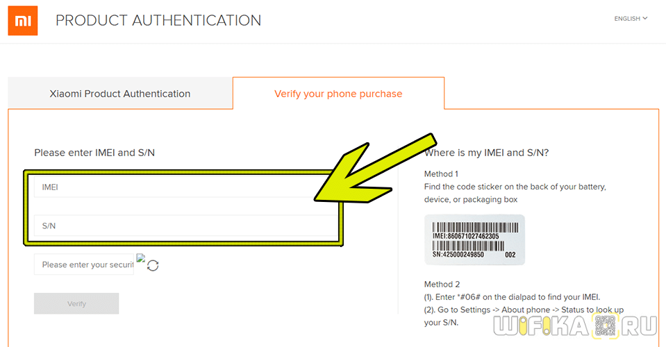 Как Отличить Подделку Xiaomi От Оригинала?