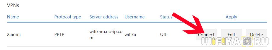 соединение роутера xiaomi c vpn сервером