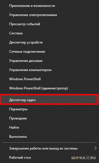 Wuauclt exe грузит процессор
