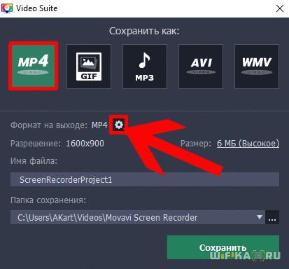 формат видео с монитора