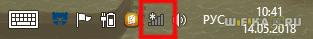 иконка wifi windows