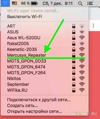 mercusys repeater
