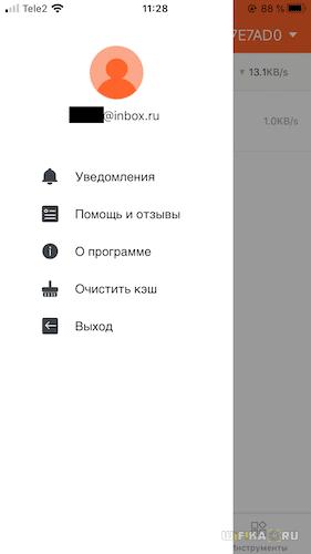 удаленное управление tenda через приложение