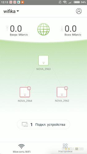 tenda nova mw3 админка