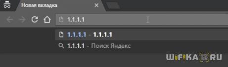 1.1.1.1