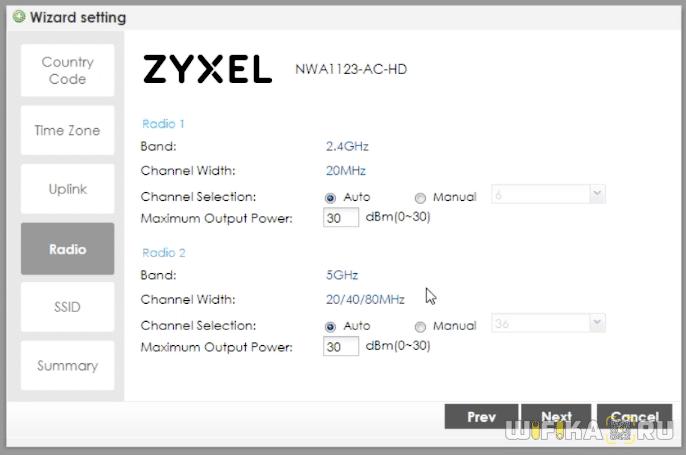 режим wifi zyxel