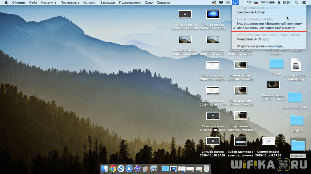 airplay mac os x