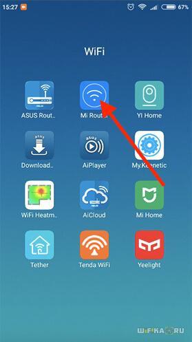 приложение mi router