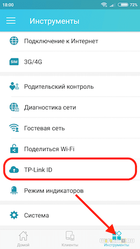 tp link id tether