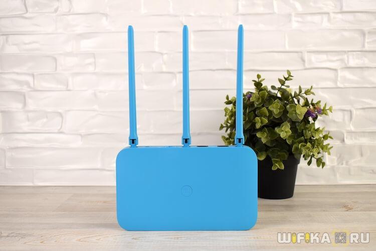 wifi роутер 4q