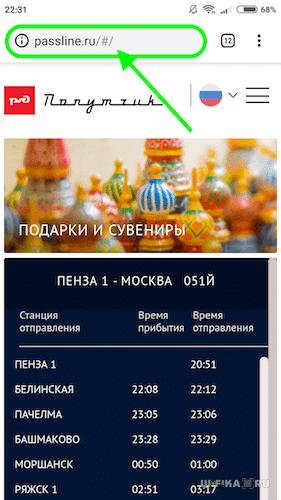 pasline ru